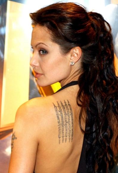 230 Tatuajes De Famosas Y Famosos